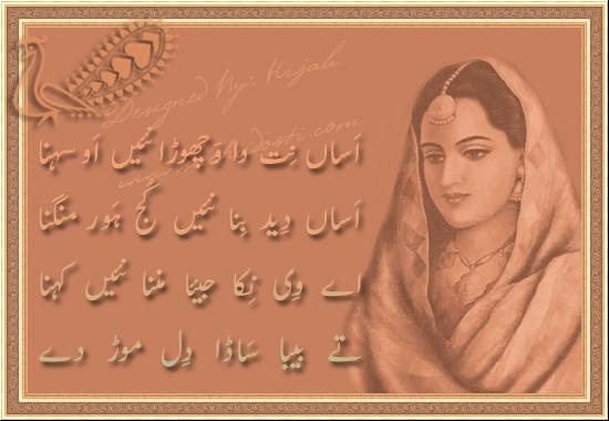 148426933c2793 - Beeba Sada Dil Mour Day!