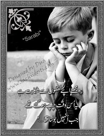 1484949e89c6a4 - ~For Saraabi~