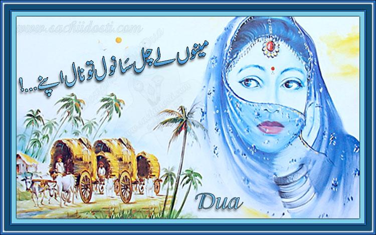 149315140434e1 - ~Lay Chal Sanwal~